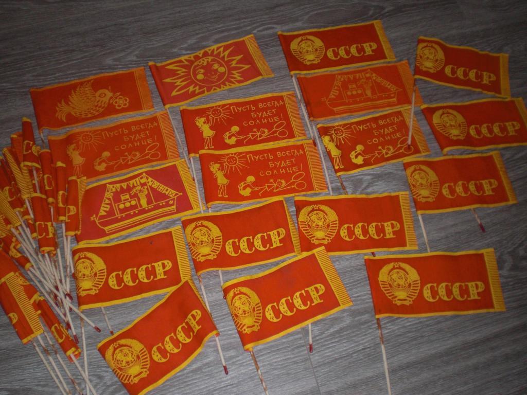 Флажок с гербом СССР.оригинал и другие виды