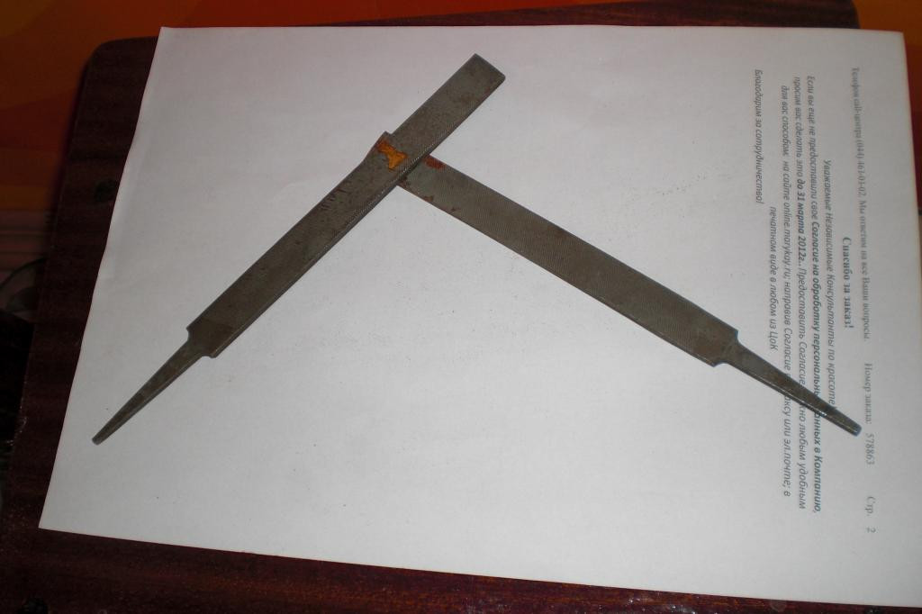 Напильник Рашпель длина 20см СССР цена за 2 шт.
