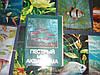 Набор открыток пестрый мир аквариума 24 шт  СССР