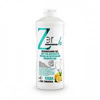 Гель для мытья посуды Пищевая сода ZERO 500 мл