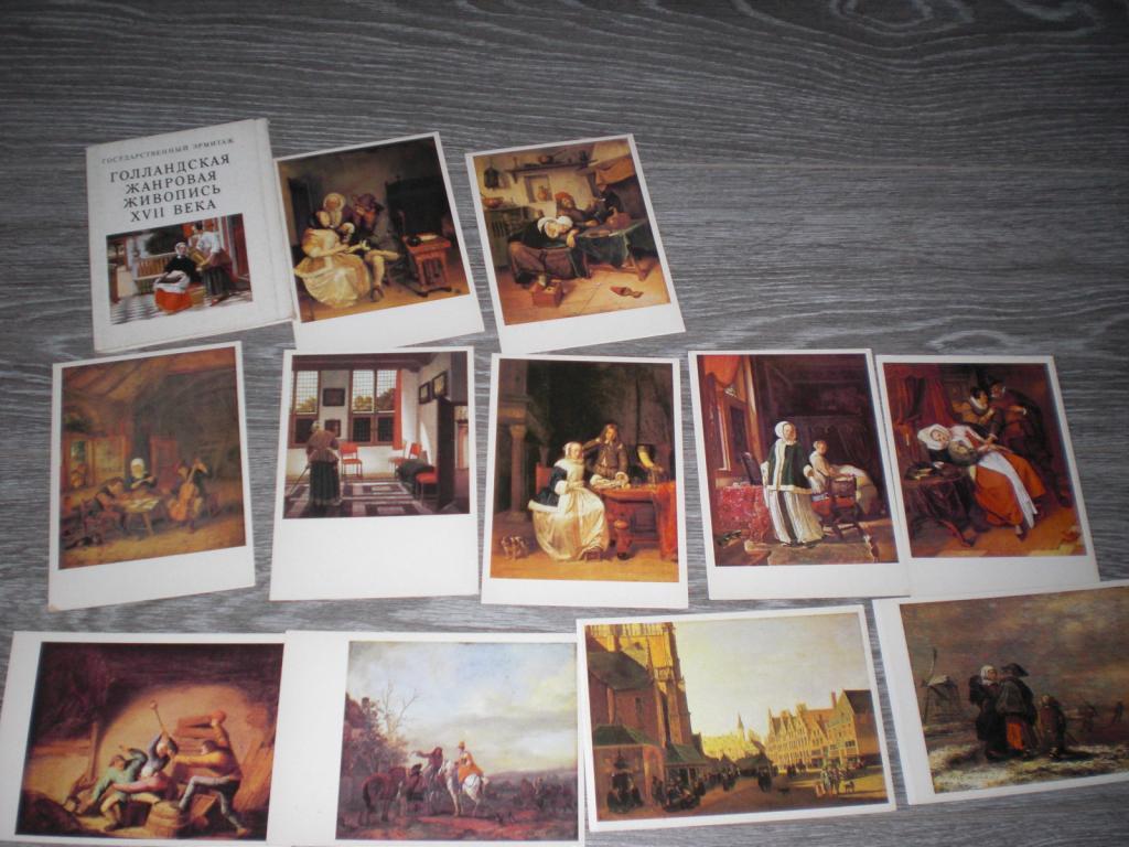 Набор открытки Голландская живопись Эрмитаж