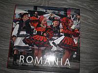 Новая книга Romania Румыния