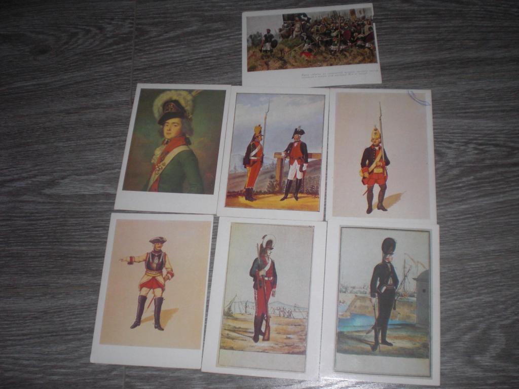 Набор открыток военнослужащие гренадёр рядовой