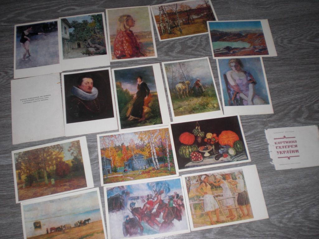 Набор открыток картинна галерея Украины 15шт
