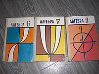 Алгебра 6 7 9 класс Теляковського Макаричев Миндюк