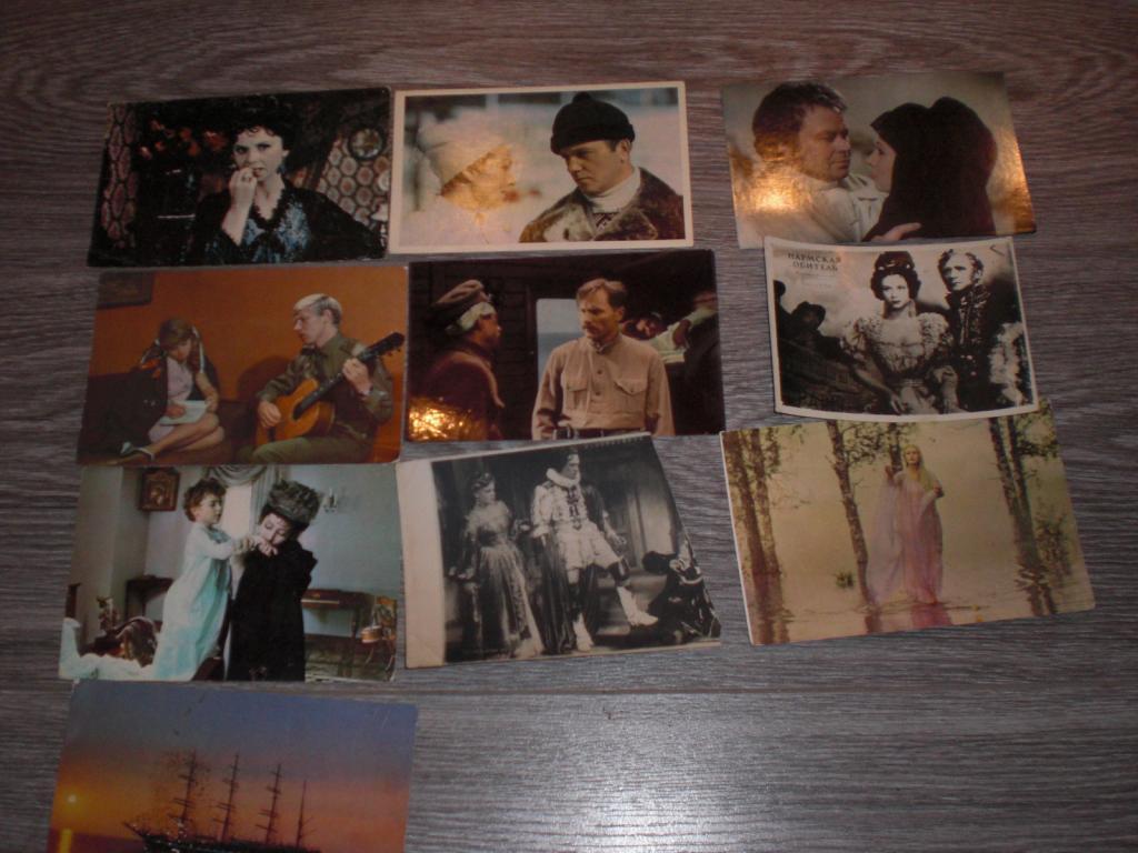 ОТКРЫТКИ открыток актёры советского кино СССР 10шт