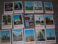 Набор открыток СССР Полтава памятники 14 ШТ 1984 г