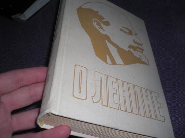 О Ленине Ленин