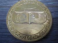 Настольная медальлучшему пропагандисту СССР
