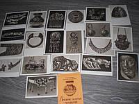 Набор открыток Древние золотые украшения 1962г 20ш