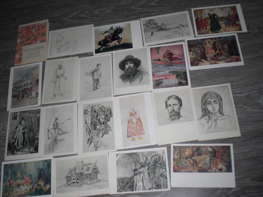 Набор открыток Васнецов Картины Акварели 20 шт