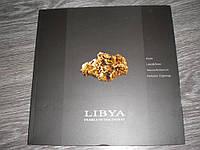 Ливия Libya  путеводитель на анг.языке