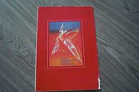 Грамота диплом СССР