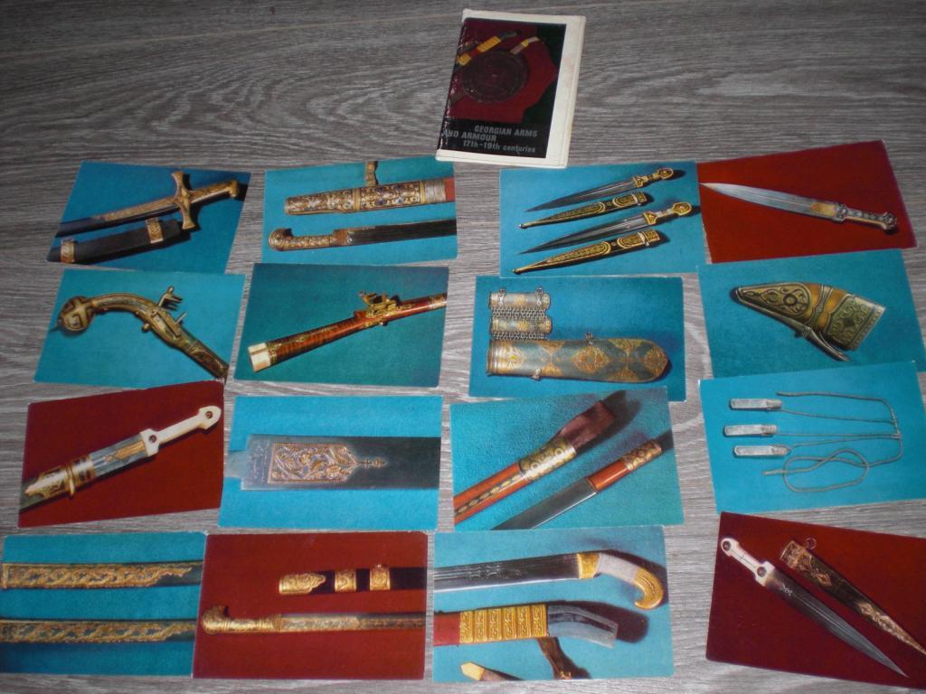 Набор открыток Художественное оружие Грузии 16шт