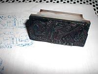 Печать  Ленин exlibris Экслибрис книжный знак