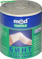 Бинт эластичный медицинский средней растяжимости 4 м х 8 см Med textile