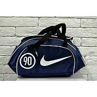 Качественная фитнес сумка Nike total для мужчин и женщин. Яркий дизайн. Удобная и практичная сумка. Код:КДН740