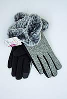 Модные перчатки сенсорные