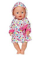 Одежда халатик  для куклы Baby Born Zapf Creation 822463