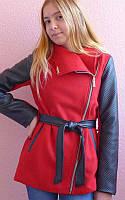 Демисезонное пальто для девочек подростков