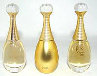 3 миниатюры J`adore Christian Dior. Оригиналы!