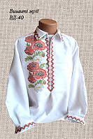 Детская заготовка сорочки для мальчика ВД-40