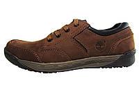 Мужские кроссовки Timberland Р. 42 43 44 45