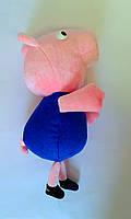 Мягкая игрушка Свинка Пеппа Джордж 021-022 Чайка Украина