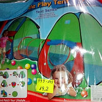 Детская палатка с туннелям 999-143