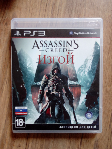 Assassin's Creed Изгой  (PS3) рус