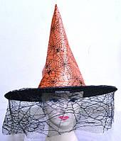 Шляпа ведьмы с вуалью (оранжевая) 050916-021