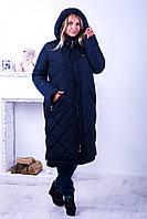 Зимнее пальто VERGINIA ( т.синий )
