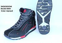 Спортивные мужские ботинки черного цвета ММ4