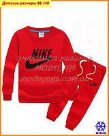 Утепленный Спортивный костюм найк   костюмы Nike детские размеры