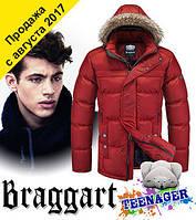 Подростковые мальчиковые зимние куртки оптом