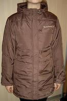Куртка Scout (Германия)