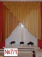 Готовые шторы, ламбрикены для кухни №7/1 цвета в ассортименте Затишна оселя