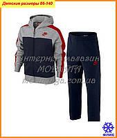 Утепленный спортивный костюм найк - детские размеры