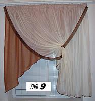 Готовые шторы, ламбрикены для кухни №9 цвета в ассортименте Затишна оселя