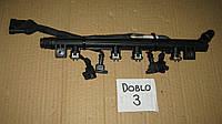 Топливная рейка 1.4 V8 и проводка форсунок Фиат Добло / Fiat Doblo 55195806, 55206314
