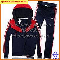 Утепленный Спортивный костюм адидас для подростка