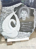 Надгробия и памятники в Киевской области
