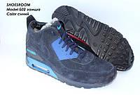 Замшевые мужские кроссовки зима, на меху,синие