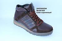 Мужские зимние спортивные ботинки коричневого цвета Б04