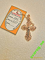 Подвеска крест крестик № 2 !