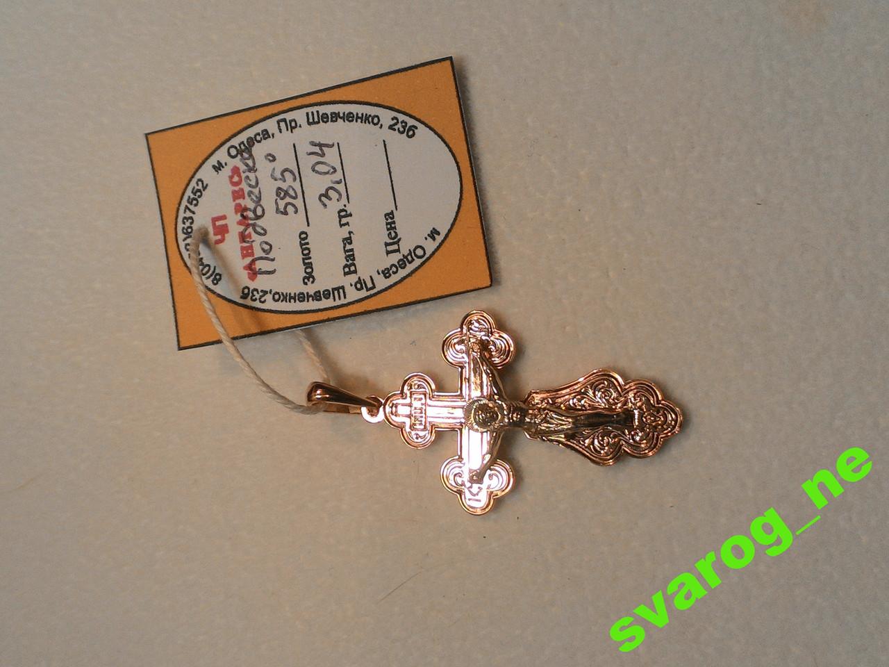 Подвеска крест крестик № 1 !