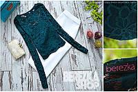 Женский стильный костюм: блуза из кружева и юбка-карандаш (16 цветов)