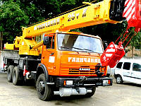 "Аренда автокрана 25 тонн, услуги в Днепропетровске - ""Строительно-Монтажное Управление"""