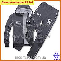 Фирменные спортивные костюмы armani на флисе