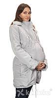 Демисезонная куртка для беременных и слингоношения 5в1, серая*